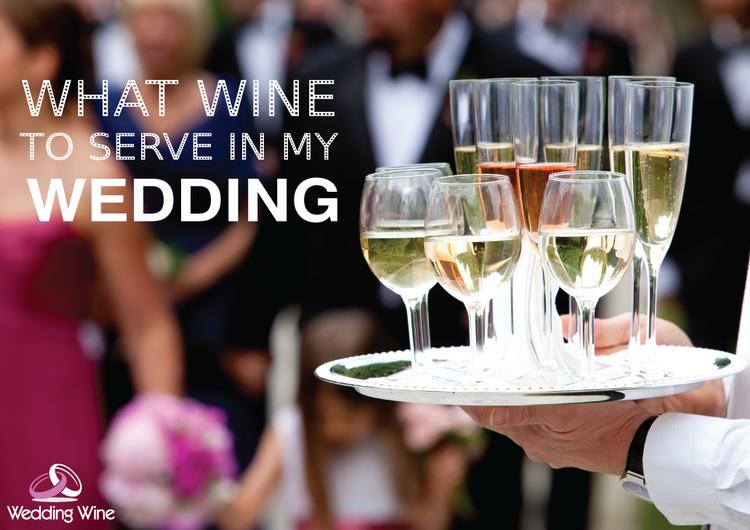 ควรใช้ไวน์อะไรบ้างในงานแต่งงาน?