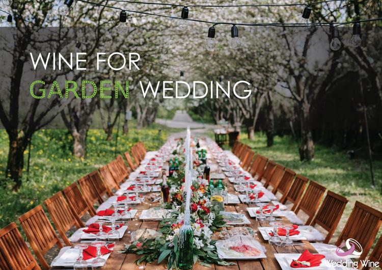 ไวน์สำหรับงานแต่งงานในสวน
